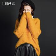 七格格 2016冬装新款 一字领优雅气质姜黄色宽松套头针织衫女N220