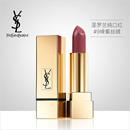 【香港直邮】YSL 圣罗兰纯口红3.8g|#9绛紫丝绒|质地滋润|细腻浓郁|Rouge Pur Couture #9 Rose Stiletto 3.8g|100%正品