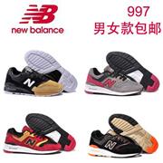 免费发送,New Balance997系列男女共用运动鞋。