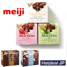 Meiji 프리미엄 초콜렛 5종! 멜티키스(겨울한정)/포루테 5개묶음. 당신의 입안에 행복을 DREAM!