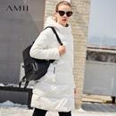 Amii[极简主义]街头 90白鸭绒羽绒服女 冬季新连帽拼织带保暖外套