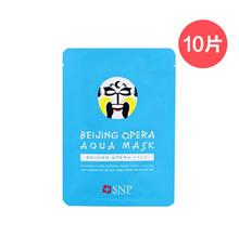 【SNP】京剧面膜10片| 滋润补水 | 保湿 | 包青天脸谱面膜  | 韩国直邮100%正品