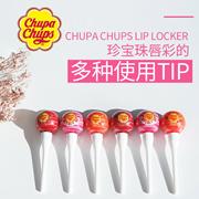 【韩国直邮】Chupa Chups 珍宝珠 唇彩 7g |多色可选 | 草莓+奶油 自然粉色 | 草莓红 |橙子橙| 树莓姨妈|西瓜橘红|蜜桃粉|100%正品