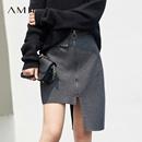 Amii[极简主义]现代感 几何落差半身裙女 2017冬装新直筒拉链裙子