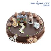 [华北]森林公园 Safari Chocolate Cake