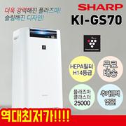 负离子Sharp/夏普 KC-F70-W / KC-F70-T空气净化器 除臭/加湿/PM2.5