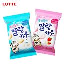 【海地村】韩国食品进口 乐天牛奶软糖| 两种口味| 63g| 权志龙同款| 草莓味棉花糖