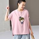 米可可 T0205 文艺大码基础百搭圆领女孩贴布可爱T恤女 2019夏