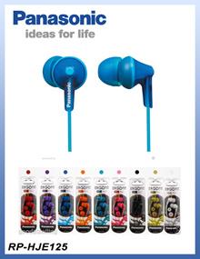 正品松下RP-HJE125-A / RPHJE125A立体声耳耳道Ergofit耳机RPHJE125蓝