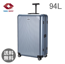 RIMOWA的Rimowa SALSA AIR 878.73 87873莎莎空气多轮手提箱携带包冰蓝色94L(820.73.78.4)