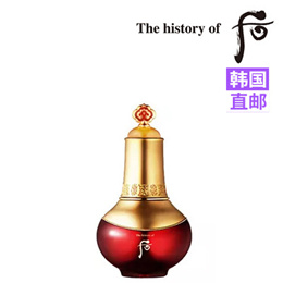 [The History Of Whoo] Whoo Jinyulhyang - Jinyul Essence 45ml