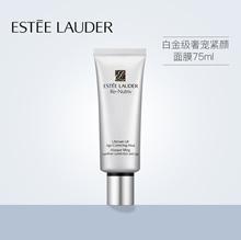 【香港直邮】Estee Lauder 雅诗兰黛白金级奢宠紧颜面膜75ml|润泽肌肤|淡化细纹|Re-Nutriv Ultimate Age-Correcting Mask 75ml|100%正品