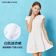 OURQ青少年童装夏季学生公主裙女大童白色棉质连衣裙ONUG-OP70C
