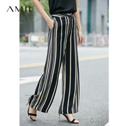 Amii[极简主义]2017秋装新款女大码休闲条纹复古阔腿长裤11774667