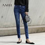 Amii2017春季新款修身磨破猫须水洗毛边牛仔裤女九分裤