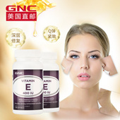 健安喜(GNC) 维生素E软胶囊 100粒❤美国顺丰直邮❤