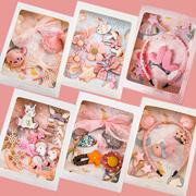 小公主少女儿童发饰头饰发夹发箍组合套装生日礼物礼盒