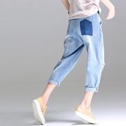 米可可  N8737 文艺大吗水洗破洞撞色配腰带九分牛仔裤女 2018夏