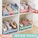 【6件包邮】可调节简易双层鞋架塑料一体式鞋托架 家用省空间客厅鞋子收纳架