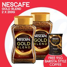 [NESCAFE]【免费烧烤PAN $ 68 SPENT !!】GOLD BLEND速溶咖啡x2 +免费旅行组织!