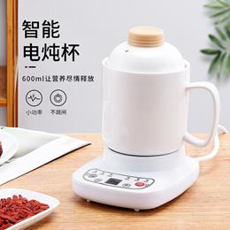 炖杯  /   迷你陶瓷智能养生分体电炖杯养生炖杯