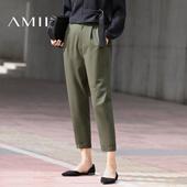 Amii2017春新款简约纯色直筒休闲大码女九分长裤11720513