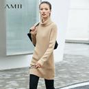 Amii[极简主义]休闲好穿 高领毛衣女 2017冬装新宽松中长款针织衫