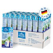 【两箱装】德国进口 欧德堡Oldenburger PURE MILK全脂纯牛奶200ml*24盒*2箱(多省包邮偏远地区请咨询客服)