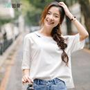 茵曼夏装可爱小鱼刺绣短袖前短后长不规则T恤韩版bf风F1882022814