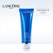 【香港直邮】LANCOME  兰蔻净透洁面泡沫125ml|娇嫩肌肤|有效清洁|Blanc Expert Ultimate Whitening Purifying Foam 125ml|100%正品