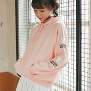 【ME2YO】2017秋新款韩版学院风甜美抽绳连帽长袖卫衣T恤上衣女装