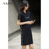 Amii[极简主义]2017夏新直筒圆领字母印花织带短袖连衣裙11721804