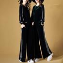 丹慕妮尔时尚休闲运动风丝绒阔腿裤两件套装女装2018秋装新款7520