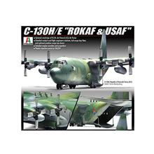 学院C-130H / E 12511 ROKAF USAF 1/72塑胶模型套装飞机