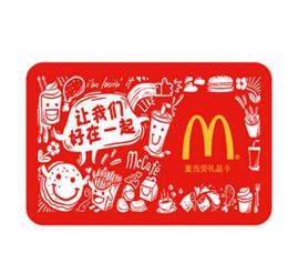 麦当劳礼品卡--面值100元