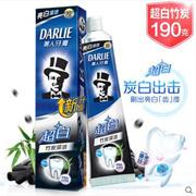 黑人牙膏超白竹炭190g双重美白防蛀保护亮白牙齿