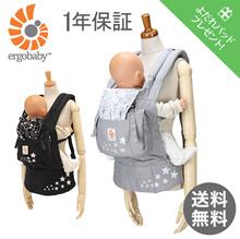 """人机工程学ERGObaby婴儿人机工程学(ERGO婴儿)原始婴儿背带吊[新徽标] [与口水垫]""""1年保修"""""""