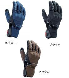 ★ErgoGrip切断通过免费送货★的[本田正版]专利GORE-TEX保护手套防雨防水防风[0SYTGW6D] [HONDA]