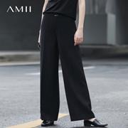 Amii[极简主义]2017春知性宽松直筒阔腿纯色雪纺休闲长裤11780260