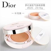 【香港直邮】Christian Dior 梦幻美肌气垫修颜霜2x15g(含补充装)| #020| SPF50 - PA+++|Capture Totale多重御龄系列|淡褪色斑