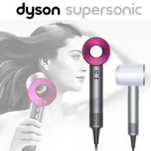 Dyson超音速吹风机/ 3速度设置/ 4热设置/ 1600W /