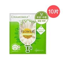 【MEDIHEAL】美迪惠尔 保湿黄春菊凝胶面膜 10片|韩国直邮100%正品
