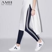 【限时特价】Amii极简港风ins街头打底裤2018夏季新款弹力显瘦印花条纹窄脚裤