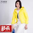 Amii[极简主义]冬新休闲轻薄修身羽绒服11542148