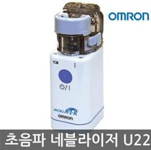 欧姆龙便携式网婴儿青年雾化器NE-U22