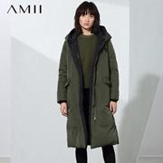 Amii[极简主义]2016冬装连帽纯色加厚90绒中长款羽绒服女1167186011671860