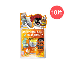 【DEWYTREE】 自颜源露 三部曲 蜂胶蜗牛黑面膜/10EA| 10片装|| 韩国直邮100%正品