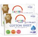 Lily Bell/丽丽贝尔抽取式一次性洁面洗脸巾棉柔巾110枚*2包