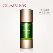 【香港直邮】Clarins 娇润诗 「美肌充电宝」系列 净化调理精萃露15ml|净化排浊|丰盈肌肤|Clarins  Booster – Detox 15ml|100%正品