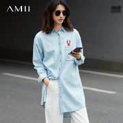 Amii[极简主义]2017春翻领宽松长袖绣花中长牛仔衬衫11731108
